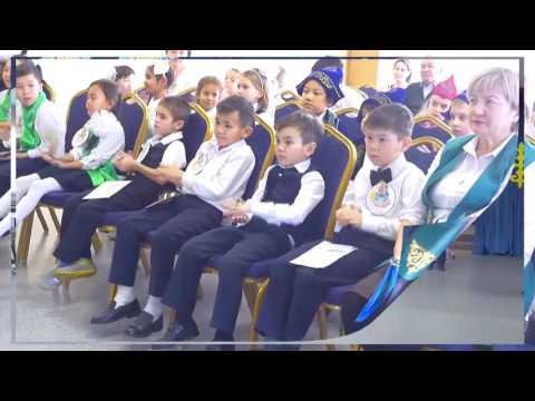 Первые полиязычные слушания в 2-3 классах
