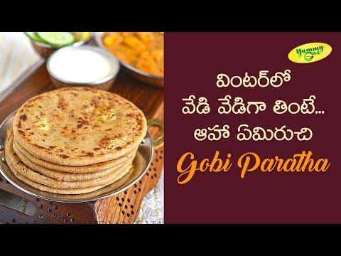 How to Make Gobi Paratha || YummyOne