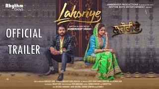 Lahoriye (Trailer)  Amrinder Gill , Sargun Mehta