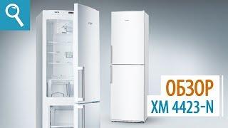 Холодильник Atlant XM 4423-080-N от компании F-Mart - видео