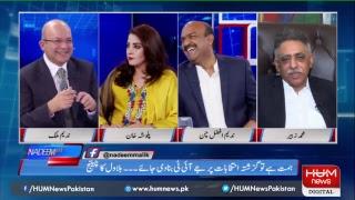 Live: Program Nadeem Malik live l March-20- 2019   HUM News