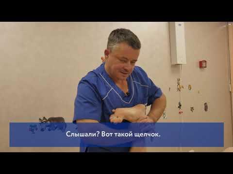 Спортивные трамвы , голеностопный сустав, остеопатия.Остео Тюмень. +7 3452 381 381