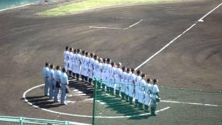 池田高校 校歌 @鳴門オロナミンC球場 20131006