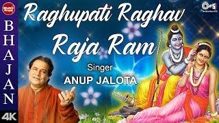 Raghupati Raghav Raja Ram with Lyrics | Anup Jalota | Sita