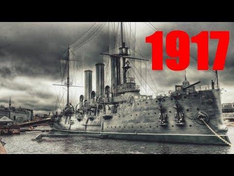7 Ноября День Октябрьской революции 1917 года видео