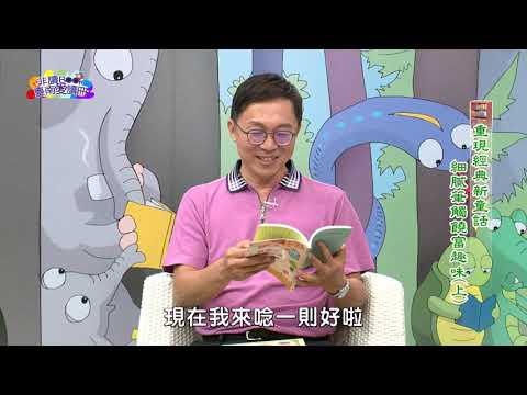 【宅閱讀記憶吐司】非讀Book臺南愛讀冊第397集