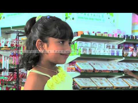 Ad-Film, Indore | N Mart Retails