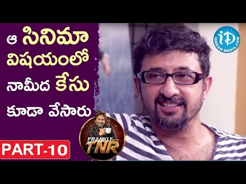 Director Teja Exclusive Interview Part #10 || Frankly With TNR || Talking Movies With iDream