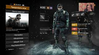 The Division 2 Survival  PS-4