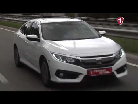 Honda Civic 4d Седан класса C - тест-драйв 3
