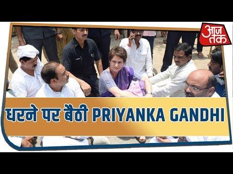 Priyanka Gandhi Sits On Dharna After Being Detained In Mirzapur