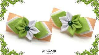Бантики из репсовой ленты Канзаши МК Hair Bows tutorial DIY МойМК