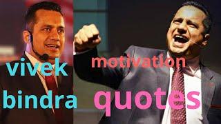 most beautiful motivational quotes॥motivation status॥new  whatsaap status video 2019॥dr vivek bindra