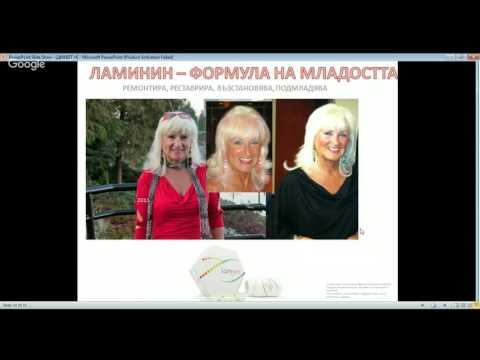 Руската инсулин пазар
