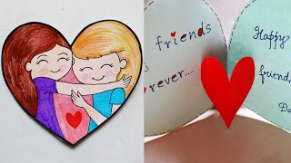 Heart Shaped Friend Card/Pop Up Card For Friendship Day/How To Make Friendship Card/Card For Friend