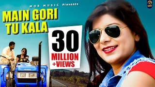 Main Gori Tu Kala || Ajay Hooda & Pooja Huda  || New Dj Song 2016 || Mor Music