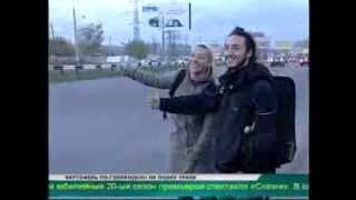 Итальянец путешествует автостопом через всю Россию.