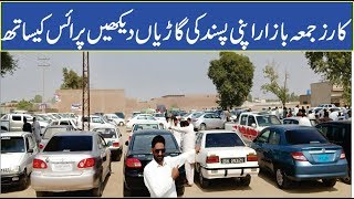 cars bazar friday all new used cars sale and buy