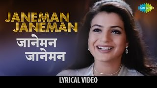 Janeman Janeman with lyrics | जानेमन   - YouTube
