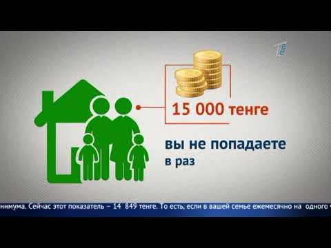 Новую адресную соцпомощь смогут получить все малообеспеченные семьи, а не только многодетные!