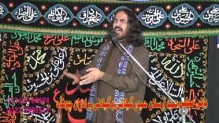 Salana Baresi Syed Zakir Hussain Gillani, Syed Muqadas Kazmi 20-05-2017 Chawinda