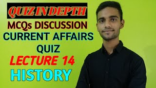 MCQs Session QUIZ IN DEPTH for UPSC|WBCS MAINS|ICDS|NTPC| Lecture- 14