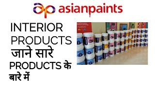 INTERIOR ASIAN PAINTS TYPES | INTERIOR ASIAN PAINTS PRODUCTS