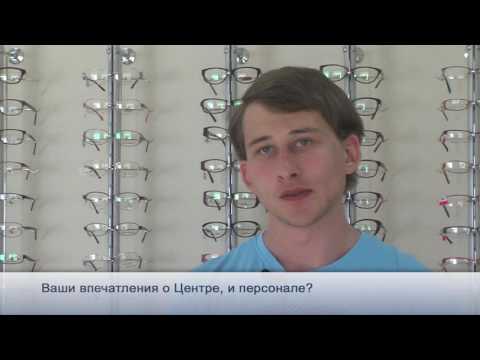 Купить очки для зрения стекло в интернет магазине