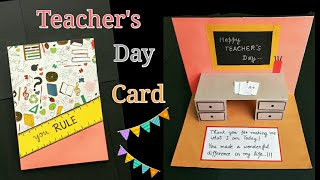 How to make an explosion card for teachers day teachers day 5th teachers day card teachersdaycard teachers day card making ideapopup greeting m4hsunfo