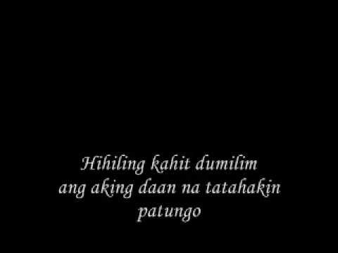Hiling (lyrics) - Silent Sanctuary