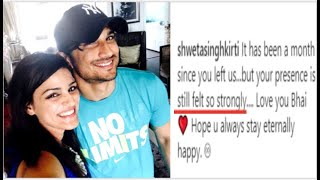 Sushant Singh Rajput SISTER Shweta Shares Sweet Message On His 1Month Passing Anniversary