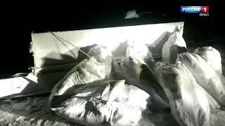 Полярников поймали с набитым контрабандной рыбой вертолетом