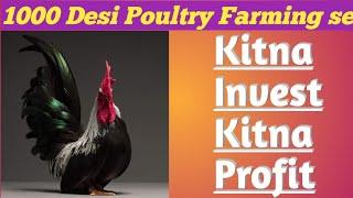 Desi murgi palan - Kênh video giải trí dành cho thiếu nhi