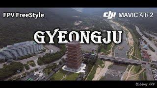 (4K) FPV FreeStyle; Hot Summer Gyeongju | 경주의 뜨거운 여름 | FPV 드론 프리스타일 | DJI Mavic Air2 | JJang FPV