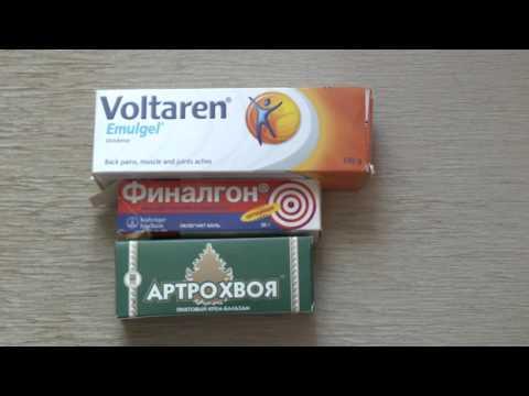 Препараты от солей в суставах лечение