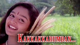 Kakkakkarumban - Ee Puzhayum Kadannu Malayalam Movie Song | Dileep | Manju Warrier | Mohini