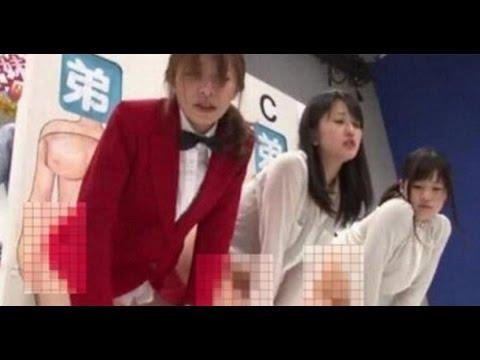 3gp japon porno indir