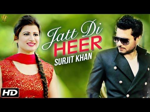 Jatt Di Heer  Surjit Khan