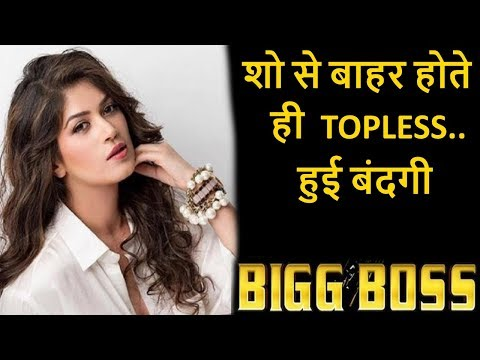 Bigg Boss 11: Bandgi Kalra goes TOPLESS in her BOLD photoshoot