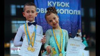 ЦЕЛЫЙ ДЕНЬ СОРЕВНОВАНИЙ   ТАЯ и ТИМУР   Ballroom Dancing Competition Day