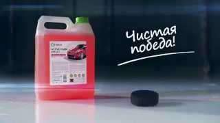 Холодный воск Grass Cherry Wax 250ml от компании Avto-Max - видео