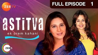 Kasamh Se - Hindi Serial - Episode 10 - Zee Tv Serial - Full Episode