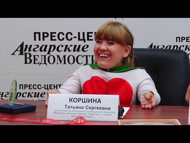 Ангарчанка придумала приложение для гаджета «SuperТаня»