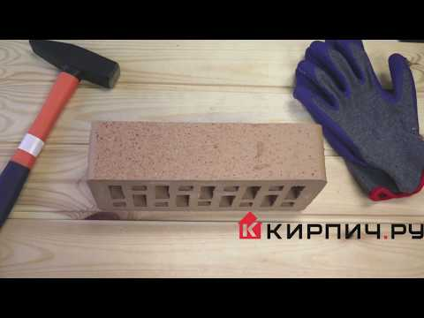 Кирпич облицовочный одинарный ЭМИРАТ с посыпкой М-150  СтОскол – 2