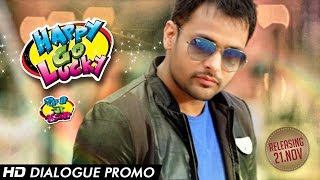 "Happy Go Lucky - Amrinder Gill Teasing Isha Rikhi"" Funny Dialogue Promo 