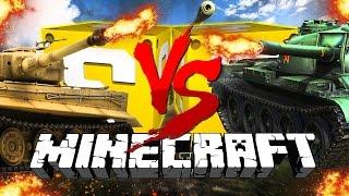 Minecraft: WORLD OF TANKS LUCKY BLOCK CHALLENGE | Tank Destruction!!