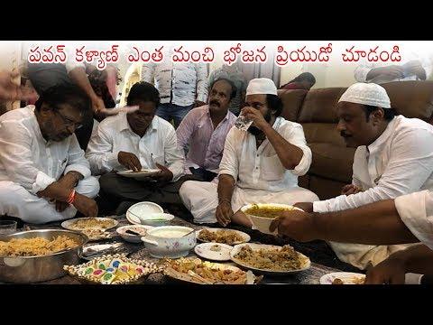 Pawan Kalyan Eats Hyderabad Biryani