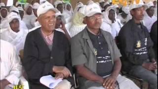 Eritrean News  Maekel Region - Mekutzitzar Hemam Asso - Eri-TV