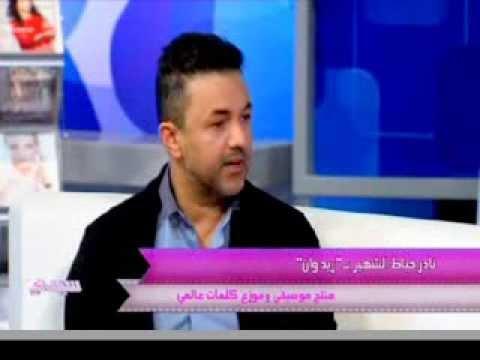 RedOne & Chawki - Interview (Rotana Khalejia)   ريدوان و شوقي - لقاء روتانا خليجية