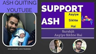 Support Aayiye Sikhte hai    Full Support By All Type Plateform Channel   